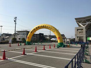 魚津しんきろうマラソンに出場して来ました〜!