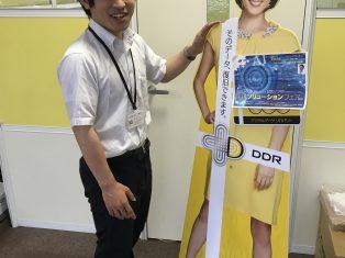 米倉涼子さんが来社しました!