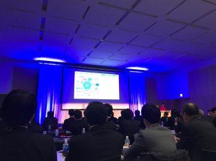 WingArk Forum2017 in 新潟に参加してきました。