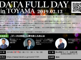 DATA FULL DAY in TOYAMA