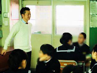 速星中学校でお話しをしてきました!