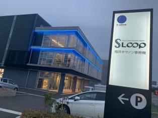 福井キヤノン事務機様 新オフィスツアーを開催しました!