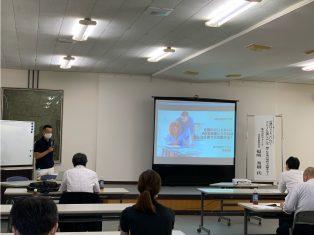 富山市北商工会様にて、「オンライン会議システム活用セミナー」を開催しました!