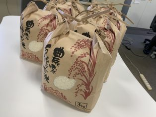 枝豆の次はお米をいただきました!