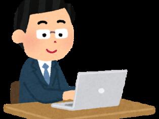 Salesforce の試験を受けました!