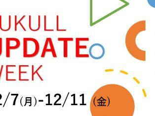 【FukullUpdateWeek】株式会社サニタ津田様、ご講演ありがとうございました!