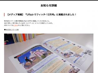 今回の「行って見た!」は『株式会社 山田写真製版所』様です☀️